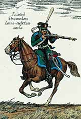 Russian mounted eger regiment Nezhin, 1812
