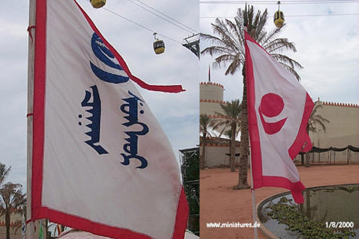 White and red banners, one with black inscription