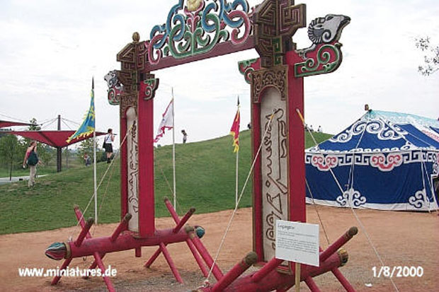 Gate of the Mongolian Camp at EXPO 2000 in Hannover, Germany